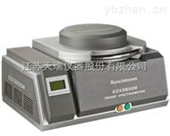EDX3600HEDX3600H 三合一X荧光测试仪(钢铁、合金、地矿)