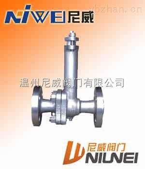 DQ41F-16C-铸钢低温球阀