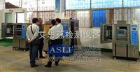 膠水高壓加速老化試驗箱型號