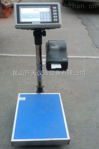 FWN-B20-30-30kg/5g樱花不干胶全智能电子秤