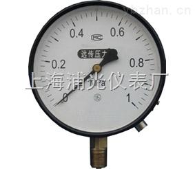 電阻式遠傳壓力表