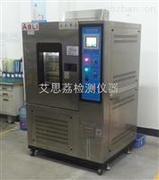 低温试验箱有哪些优点?