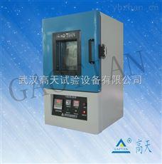 GT-TK-234高温老化箱