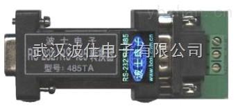 无源光隔232半双工转换器485TA