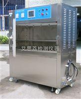 紫外线耐候箱技术优势介绍