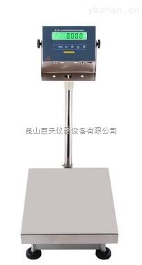 TCS-300公斤不銹鋼防爆電子臺秤價格