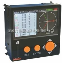 液晶显示多功能仪表多功能液晶数显表ACR350EGH