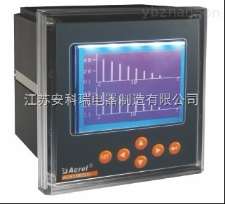 网络多功能电力仪表-经济型多功能网络仪表ACR330ELH/SOE