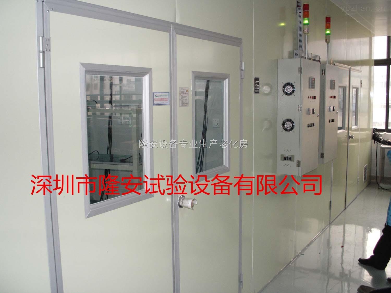 隆安专业生产烧机老化房