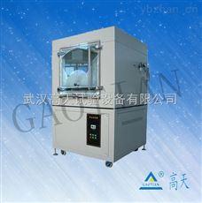 GT-SC-2592外壳防尘测试机