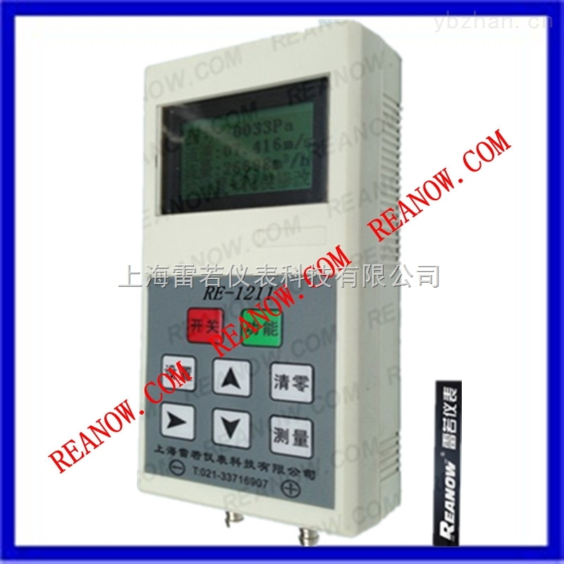 RE-1211-RE-1211烟气流量检测解决方案