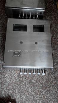 防爆控制儀表箱