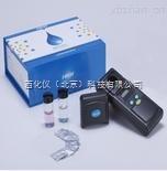 二氧化氯检测仪HR(5-999mg/L) 型号:GH64-S107库号:M252135