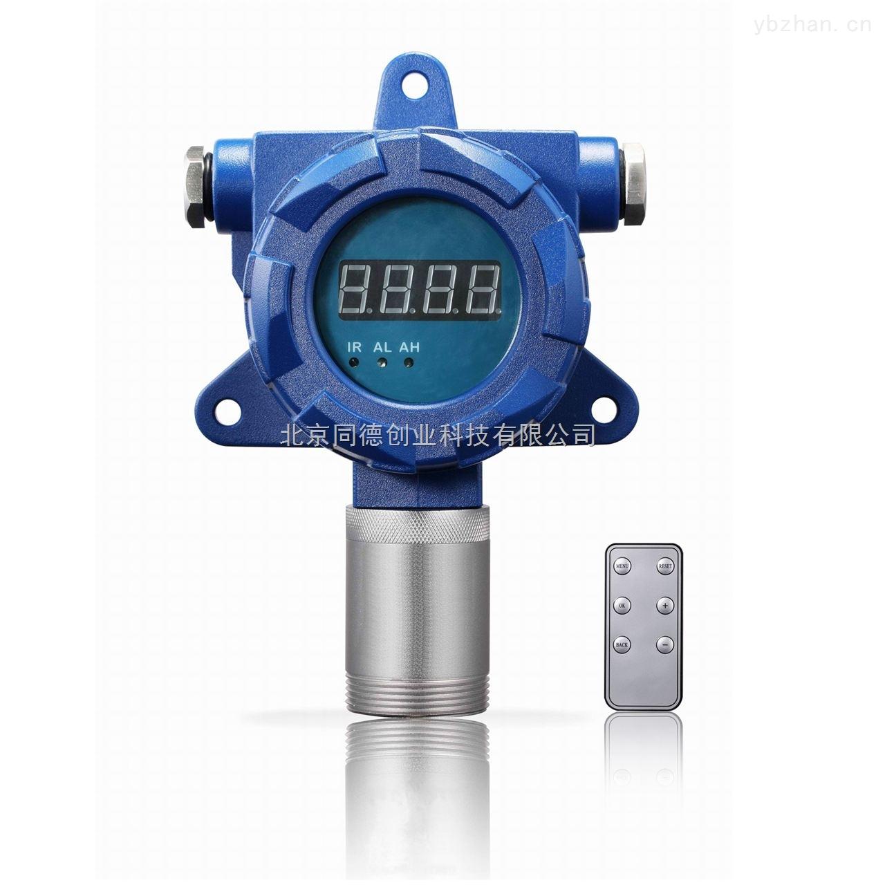 固定式二氧化氮檢測儀QT95H-NO2/在線式二氧化氮氣體檢測儀
