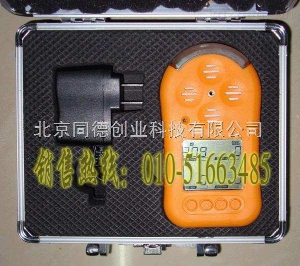 多功能气体检测仪/复合气体检测仪/TD-826-SO2多种气体检测仪