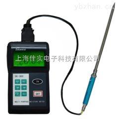 SK-300便携式化工原料水分仪化工原料水分测量仪水分仪