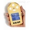 四合一氣體檢測儀/便攜式多種氣體檢測儀/多種氣體檢測儀/多種氣體測定儀