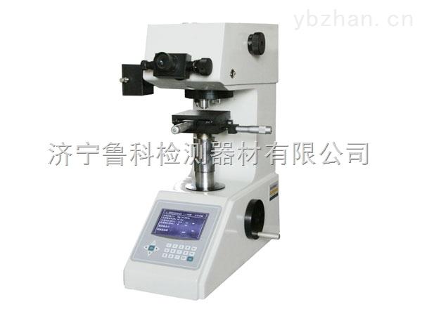 数显显微硬度计HVS-1000A小负荷维氏硬度计