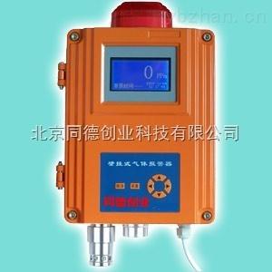 单点壁挂式可燃气体检测报警器/单点壁挂式可燃气体检测报警仪