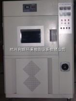 郑州氙灯淋雨耐气候检测机