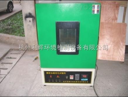 QLH-500-高溫老化試驗箱制造商