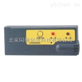 便携式可燃气体检测仪/袖珍可燃气体报警器