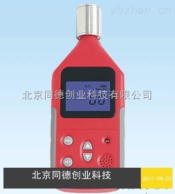 便攜氣體檢測儀/便攜式氣體報警儀/TC-7000-C便攜式可燃氣體探測器