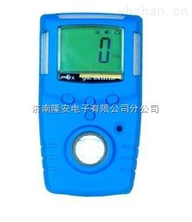 GC210便携式丙烯腈检测仪
