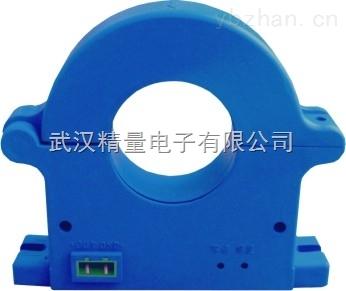 直测式(开环)霍尔电流传感器/变送器/Ф50mm