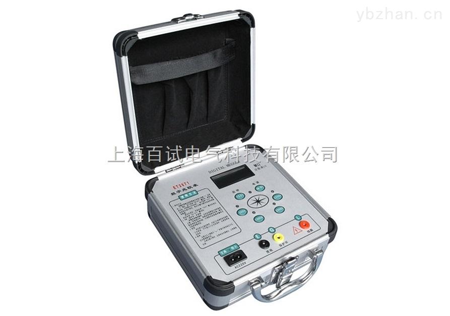 ET2671型 數字式絕緣電阻測試儀