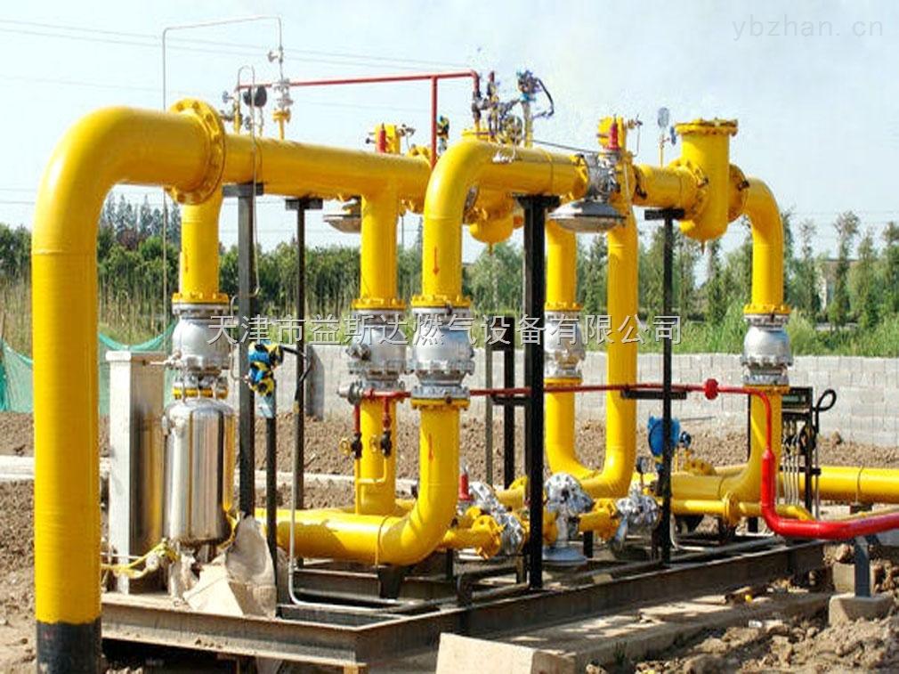 天然气调压计量加臭装置