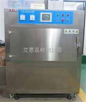 紫外线耐候箱质量交货及时