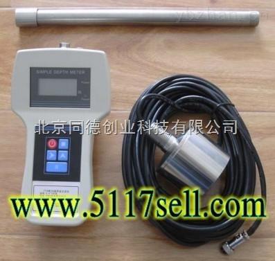 便攜式聲波水深儀/聲波水深儀HSW-1000/聲波水深測量儀