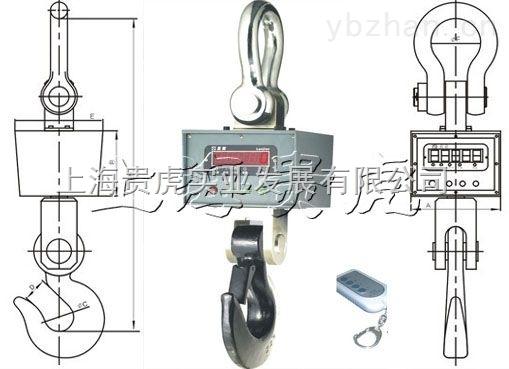 GH-OCS-15t电子吊钩秤丨20t直视吊秤价格