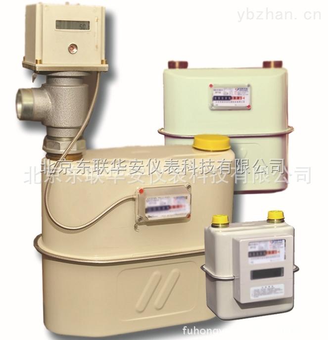 東聯華安G6 ~ G100工商業IC卡閥控燃氣表