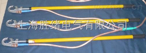 JDX-35KV双簧高压短路接地线