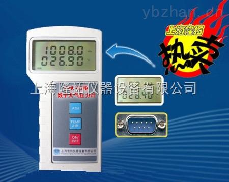 数字大气压计/温湿度/232接口