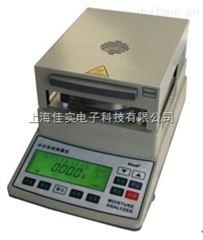 MS-100鹵素水分儀紅外水分儀礦石水分儀