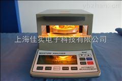 MS-100烘干加熱式中西藥水分儀水分測量儀水分儀