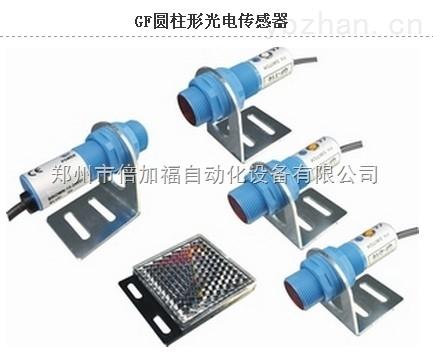 GF-R11-P-G-GF-R11-P-G河南低價出售原裝正品M12漫反射式光電傳感器超榮光電傳感器河南總代理
