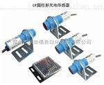 GF-R11-P-G-GF-R11-P-G河南低价出售原装正品M12漫反射式光电传感器超荣光电传感器河南总代理