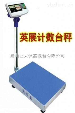 xk3150(c)-量程150kg/10g电子立杆秤