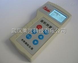 土地面积测量仪米特M201