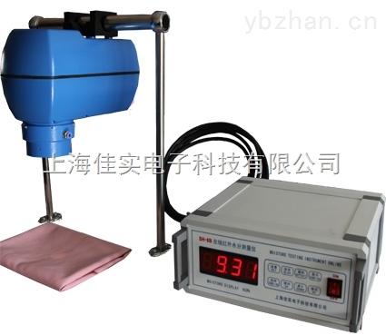 SH-8BJ近红外茶叶水分测量仪茶叶水分测控仪