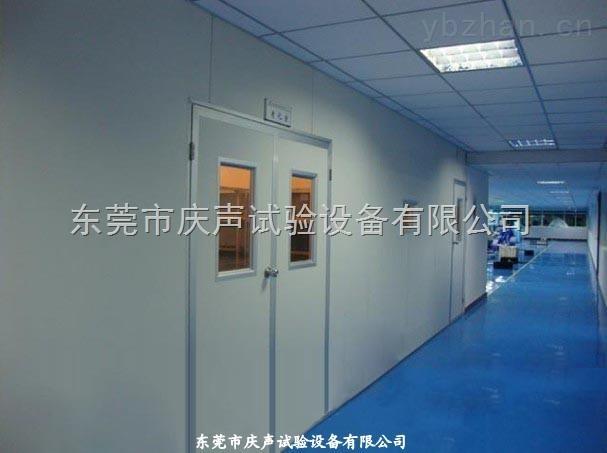 步入式高低温交变试验室