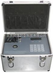 振动测试笔/测振仪/振动仪/笔式测振仪