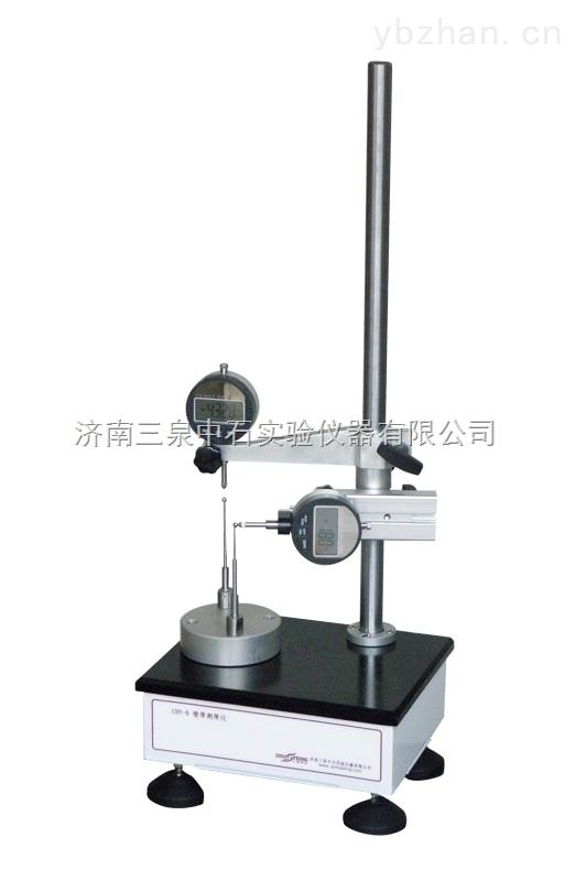 玻璃瓶壁厚測定儀,壁厚測厚儀