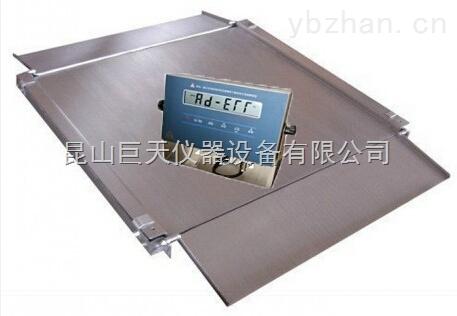 全不锈钢防爆电子地磅1吨防爆电子地磅称价格