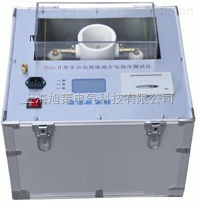 上海*全自动绝缘油介电强度测试仪价格