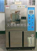 低温试验箱有哪些比较出名的厂家啊?